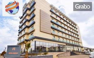 Почивка в Турция през Май, Юни или Септември! 7 Нощувки на База All Inclusive в Хотел Musho, Айвалък