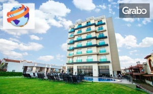 Лято в Турция! 5 Нощувки на База All Inclusive в Хотел Musho****, Айвалък