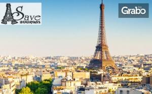 За Великден до Брюксел, Париж, Женева, Веве, <em>Милано</em> и Замъците по Река Лоара! 6 Нощувки със Закуски, Плюс Самолетен Билет