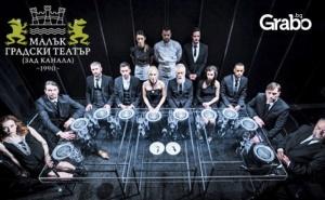 Спектакълът Празникът с три номинации за Аскеер 2019 - на 28 Януари