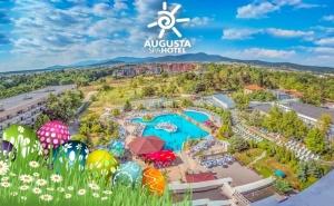 Великден в хотел Аугуста, Хисаря! 3 нощувки за двама или трима със закуски и вечери + минерален басейн, релакс пакет и DJ с музикално-артистична програма