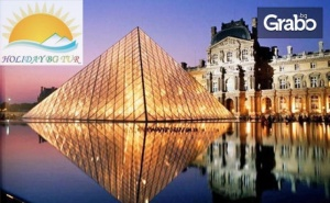 До Франция и Швейцария през Март!! 5 нощувки със закуски, плюс самолетен и автобусен транспорт