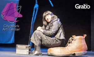 Мая Новоселска в спектакъла Едно малко радио на 12 Февруари