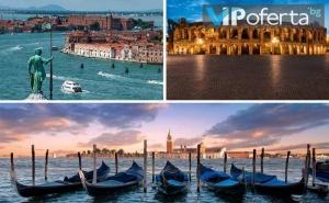 Четиридневна Екскурзия в Италия - <em>Загреб</em>, Венеция, Верона от Бамби М Тур