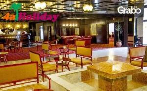 За 8 Март в Скопие! 2 Нощувки със Закуски и Празнична Вечеря в Хотел Continental****