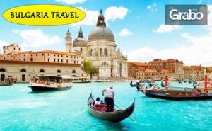 Посети <em>Загреб</em>, Венеция, Флоренция и Рим! 6 Нощувки със Закуски, Плюс Автобусен и Самолетен Транспорт