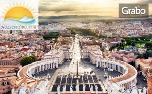 Април до <em>Рим</em>, Монтекатини Терме, Лидо Ди Йезоло, Пиза и Болоня! 5 Нощувки със Закуски, Плюс Самолетен и Автобусен Транспорт