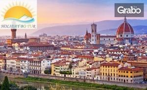 До Лидо Ди Йезоло, Верона, Сан Марино, Римини, Флоренция и Рим! 6 Нощувки със Закуски, Транспорт и Възможност за <em>Венеция</em>