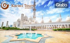 Посети Дубай за Празника на Жената! 5 Нощувки със Закуски, Плюс Самолетен Транспорт и Възможност за Абу Даби