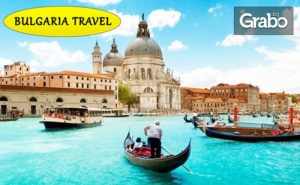 Посети Рим, Ватикана, Флоренция, Болоня и <em>Венеция</em>! 5 Нощувки със Закуски, Плюс Самолетен и Автобусен Транспорт