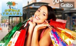 Посети Петъчния Пазар в Одрин! Еднодневна Екскурзия през Февруари или Март