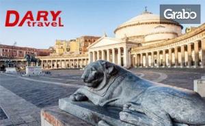 Екскурзия до Южна Италия през Май! 5 Нощувки със Закуски, Плюс Самолетен Транспорт