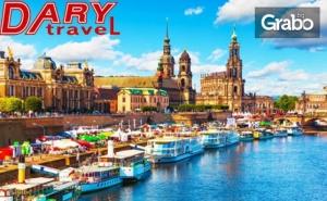 Екскурзия до Братислава, Прага и <em>Виена</em>! 5 Нощувки със Закуски, Плюс Самолетен и Автобусен Транспорт