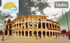 Пролет в Италия! 5 Нощувки със Закуски, Самолетен и Автобусен Транспорт и Посещение на <em>Рим</em>, Пиза и Флоренция