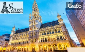Виж Айндховен, Амстердам, Антверпен, Ватерло и Брюксел! 2 Нощувки със Закуски, Плюс Самолетен Билет