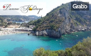 Великден на Остров <em>Корфу</em>! 4 Нощувки със Закуски и Вечери, Плюс Транспорт