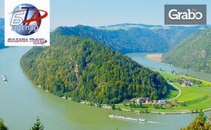 През Май до <em>Будапеща</em> и Белград! 2 Нощувки със Закуски, Транспорт и Възможност за Сентендре и Големия Завой на Река Дунав