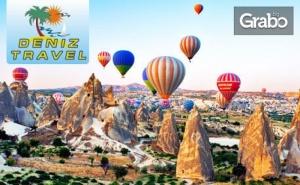 Екскурзия до Анкара, Кападокия и Истанбул! 4 Нощувки със Закуски и 3 Вечери, Плюс Транспорт и Посещение на Одрин