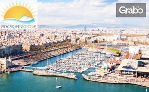 През Май до Испания, Франция и Италия! Екскурзия с 6 Нощувки със Закуски, Плюс Самолетен и Автобусен Транспорт