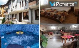 Eднодневен Пакет в Двойна Стая или Апартамент + Полване на Басейн в Спа Къща за Гости Медея, Велинград