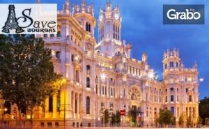 Виж Мадрид, Валенсия, Френската Ривиера и <em>Милано</em>! Екскурзия с 8 Нощувки със Закуски и 2 Вечери, Плюс Самолетен Билет