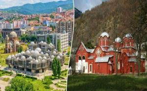 Екскурзия до Прищина, Косово и Печ. Транспорт + 2 Нощувки на човек със Закуски от Та Адриа Турс