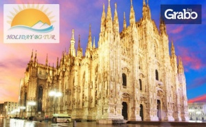 Посети Италия, Франция, Испания и Монако! 6 Нощувки със Закуски, Плюс Самолетен Транспорт