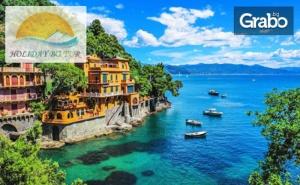 През 2020Г до <em>Милано</em>, Генуа, Сан Ремо, Монако, Ница, Кан, Марсилия и Барселона! 6 Нощувки със Закуски и Самолетен Транспорт