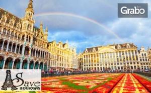 През Август до <em>Париж</em>! 7 Нощувки със Закуски, Самолетен Билет и Възможност за Брюксел и Фестивала Килим от Цветя