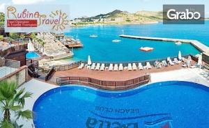 Септември в <em>Бодрум</em>! 7 нощувки на база All Inclusive Plus в хотел Delta Beach Resort 5*