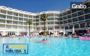 Ранни Записвания за Морска Почивка в <em>Мармарис</em>! 7 Нощувки на База All Inclusive в Хотел Pineta Park Deluxe****