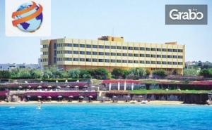 Морски Релакс в Чешме! 5 Нощувки на База All Inclusive в Хотел Babaylon****