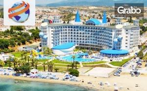 Почивка в <em>Дидим</em>! 5 Нощувки на База All Inclusive в Хотел Buyuk Anadolu*****
