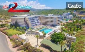Петзвездна Почивка в Анталия! 7 Нощувки на База All Inclusive в Хотел 5*, Плюс Самолетен Транспорт