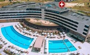 4* All Inclusive в Хотел Аква Парадайз, Равда