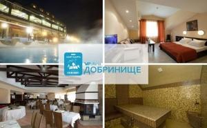 Еднодневни Пакети със Закуска и Вечеря + Лифт Карта за Ски Зона <em>Добринище</em> и Ползване на Минерален Басейн в Хотелски Комплекс Аспа Вила, с.баня