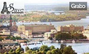 Екскурзия до Швеция, Финландия, Дания и Норвегия! 5 Нощувки и 2 Закуски, Плюс Самолетен и Автобусен Транспорт