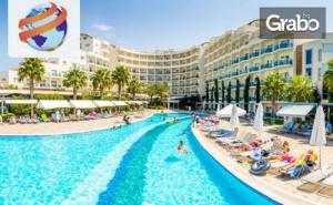 Лукс и релакс в Кушадасъ! 7 нощувки на база Ultra All Inclusive в Хотел Otium Sealight Resort*****