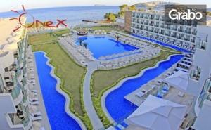 Посети Бодрум през Май! 7 Нощувки на База All Inclusive в Хотел Kairaba Bodrum Princess & Spa 5*, Плюс Самолетен Транспорт