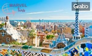 Пролетно Пътешествие до Барселона! 3 Нощувки със Закуски, Плюс Самолетен Транспорт