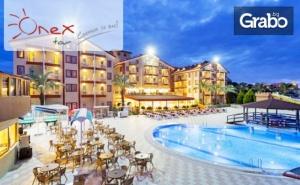 Релакс в Анталия през Април! 7 Нощувки на База All Inclusive в Хотел Hane Sun***** в Сиде, Плюс Самолетен Транспорт от <em>Варна</em>
