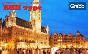 Last Minute за Екскурзия до Брюксел! 2 Нощувки със Закуски, Плюс Самолетен Транспорт и Възможност за Брюж