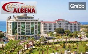 Луксозна Почивка в <em>Дидим</em>! 7 Нощувки на База 24Ч All Inclusive в Хотел Didim Beach*****