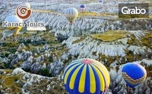 Посети Турция! 7 Нощувки със Закуски, Плюс Самолетен Транспорт, с Възможност за Посещение на Ритуал на Дервишите