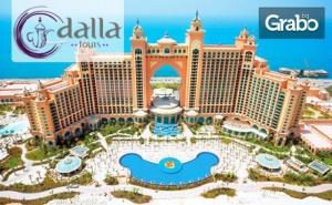 Екскурзия до <em>Дубай</em> през Март! 4 Нощувки със Закуски и Вечери, Плюс Самолетен Билет, Круиз и Сафари