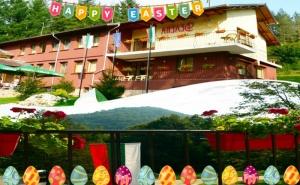 Великден в Априлци. 2 или 3 Нощувки на човек със Закуски и Вечери + Празничен Обяд в Хотел Велена