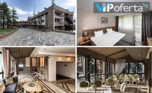Еднодневен Пакет със Закуска + Ползване на Басейн, Сауна и Солна Стая в Балнео Хотел Панорама, Велинград