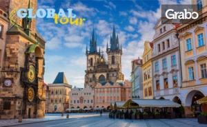 Посети Будапеща, <em>Виена</em>, Прага и Нови Сад! Екскурзия с 5 Нощувки със Закуски, Плюс Транспорт
