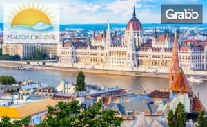 Last Minute Екскурзия до Прага, Виена и Будапеща! 3 Нощувки със Закуски, Транспорт и Посещение на Аутлет Градчето Парндорф