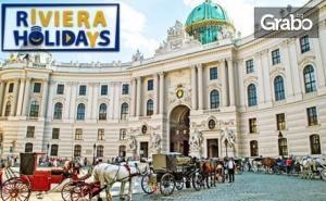 Лятна Екскурзия до <em>Виена</em>! 2 Нощувки със Закуски, Плюс Самолетен Билет